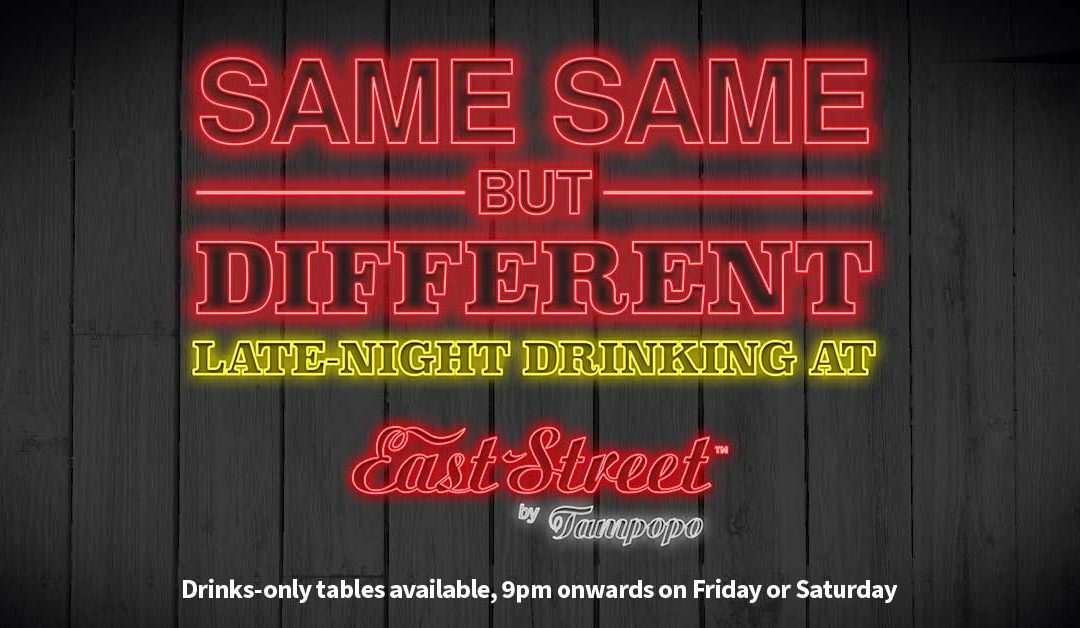 East Street Killer Drink Discount Friday And Saturday Night